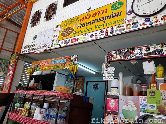 Hawa kitchen phuket
